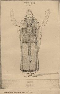 Brockhaus_and_Efron_Jewish_Encyclopedia_e1_959-2