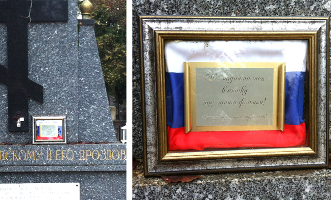 Russian flag on a grave.