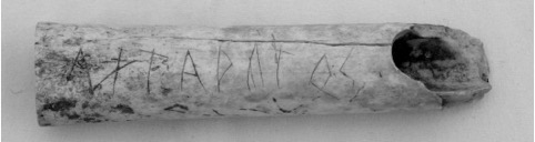 Figure 5b: fragment of an aulos with inscription (Achradatos) for Artemis (National Archaeological Museum, Athens, no. A15342. Photo by E. Galanopoulos. © Hellenic Ministry of Culture and Sports).