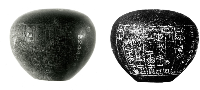 Figure 7. Two complementary images of the mace-head dedicated by Nin-kagina, provenance unknown (possibly from Girsu), 2260-2210 BCE (BM 22445, British Museum, CC BY-NC-SA 4.0; Solyman 1968: Pl. XXVII).